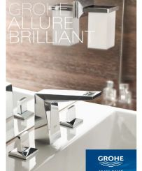 Коллекция Allure Brilliant